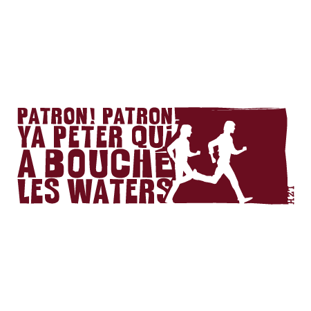 Le grand détournement (waters)